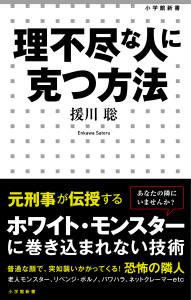 2014.02_197_cover+obi